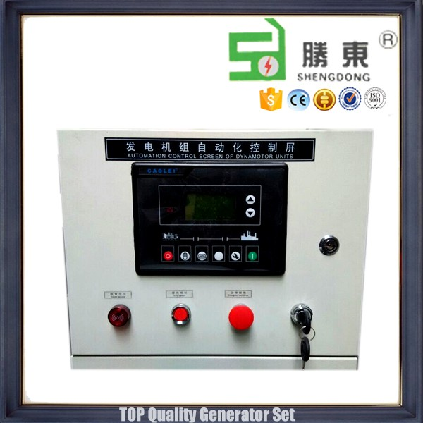High quality 100kw/125kva silent Diesel Generator