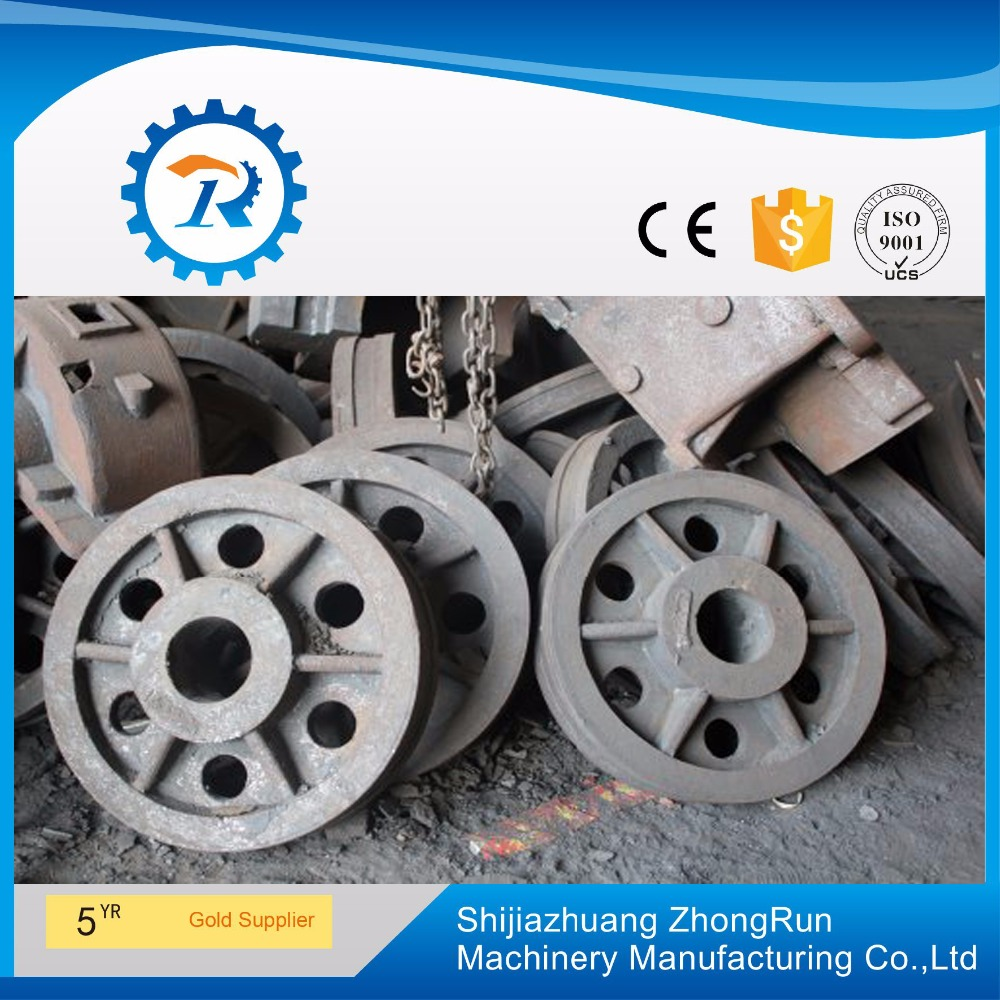 High quality Mine Car Wheels dia 300