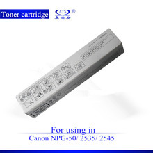 hot selling toner cartridge ir2545i compatible toner cartridge for canon ir2535 2545 2535i 2545i G50 china wholesale