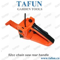 Fuel tank for chain saw 5200