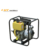 water pump 1hp diesel Self-priming pump with diesel engine