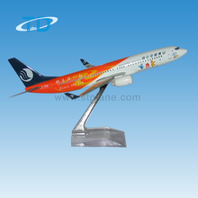 B737-800 Shandong arilines scale boeing model 1/200