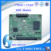 Router or Bridging mode 150M WiFi module,wireless module