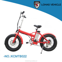 lohas high end 250W 500w 20 inch unfolding electric fat bike mini fold up bike KCMTB022