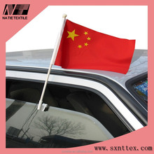Custom Polyester Car Flag with pole for promotion