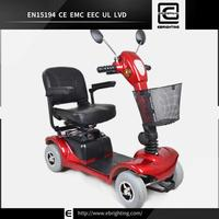 UK old people BRI-S08 300cc 3 wheel trike scooter