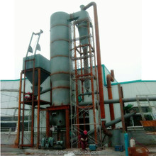 Biomass Fluidized Bed Gasification system Biomass Gasifier Power plant 500KW wood chip Gasifier electri generator