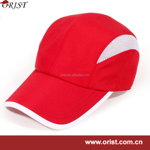 piping brim customization microfiber/190T cycling cap with plastic ring at back