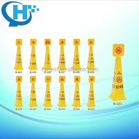 large upright high quality caution floor wet signs