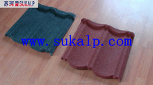 High Quality Colorful Stone Chip Coated Metal Roof Tile