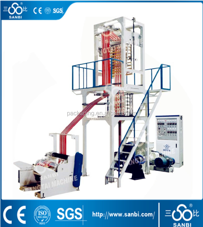 high speed 2 colors strip film blowing machine