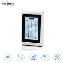 -40 Operating metal case keypad access control