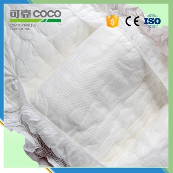 fast absorption OEM adult diaper insert pad / disposable pads for adults diapers / Disposable nonwoven ultrathin insert pad