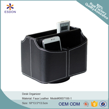 PU Leather 360 Degrees Rotatable Remote Control/ TV Guide / CD/ Cellphone Organizer Pen Holder Container desktop storage box