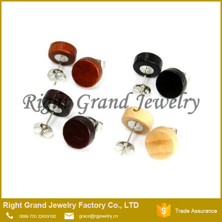 Wholesale Free Sample Natural 10mm Organic Wood Earring