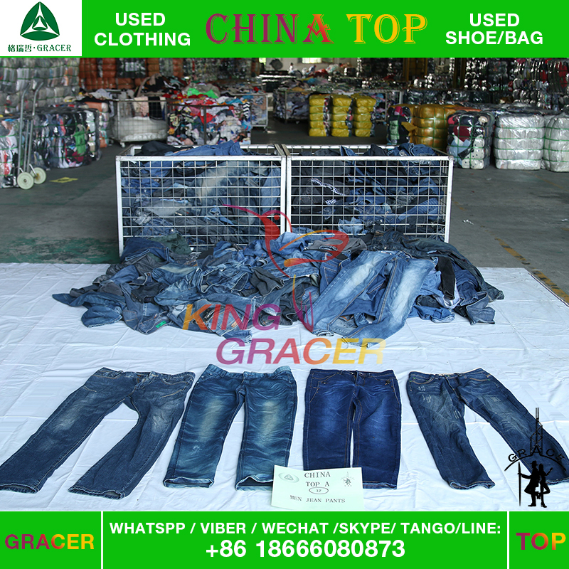 trend 2016 wholesale jeans container of used clothes hot sale in houston/used clothing hot sale in australia