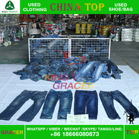 trend 2016 wholesale jeans container of used clothes in houston/used clothing in australia