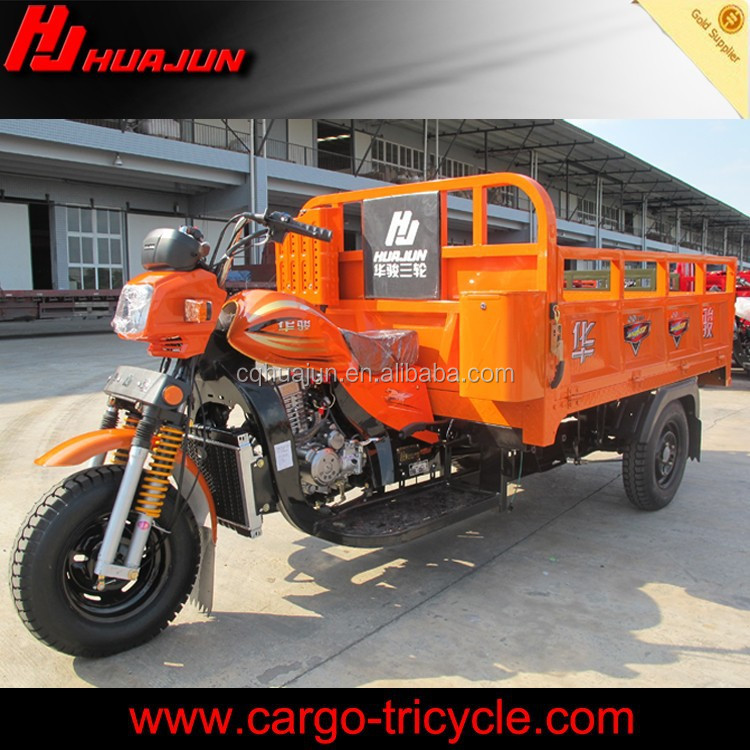 Promotional hot selling good quality gasoline three wheel motorcycle india