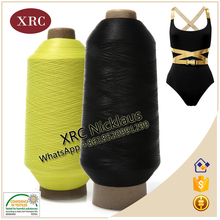 Wholesale monofilament 70D/24F/2 DTY nylon yarn for shapewear