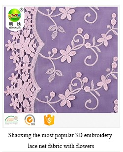 high quality chinese 100% polyester multi-color embroidery lace clothing fabric