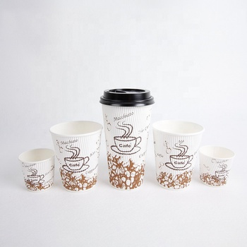 Eco-friendly ripple wall paper cup with logo