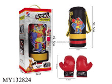 Kids sport toy punching bag including boxing glove