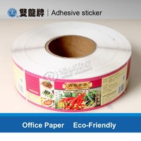 customized waterproof printed paper label/paper packaging label printing for food juice bottle jar cans/ paper label printing