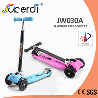 Patent product kids kick scooter, folding scooter, two wheel stand up electric scooter