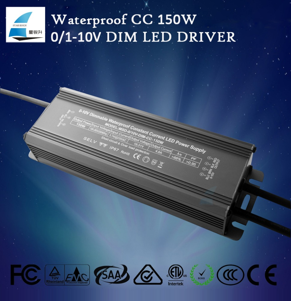 150w dimmable led driver for street light ip67 outdoor lighitng power
