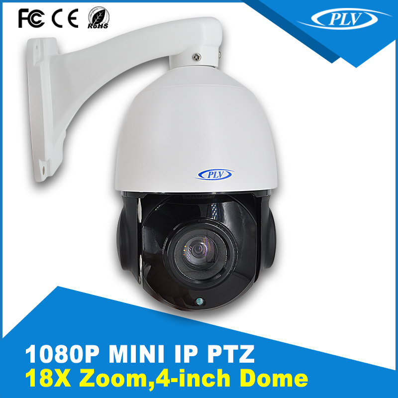 50M IR distance 18X zoom indoor outdoor pan tilt zoom mini ptz ip high speed dome camera