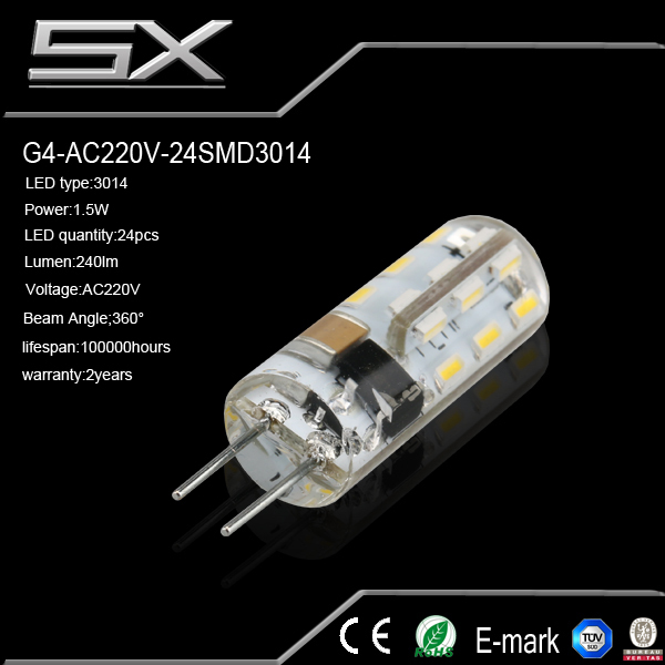 china ce & rohs g4 led bulbs 2w mini light high power small size