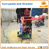 /product-detail/electric-corn-peeling-machine-corn-sheller-and-thresher-60461979564.html