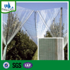 Customized professional hot sale plant and fruit Anti Hail Netting with factory price