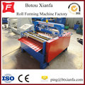 Botou Full Automatic Metal Sheet Slitting Machine