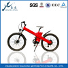 Seagull pocket bike battery 36v electric bike 500w