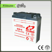 Dry Charged 6V 7AH Rechargeable Lead Acid Battery