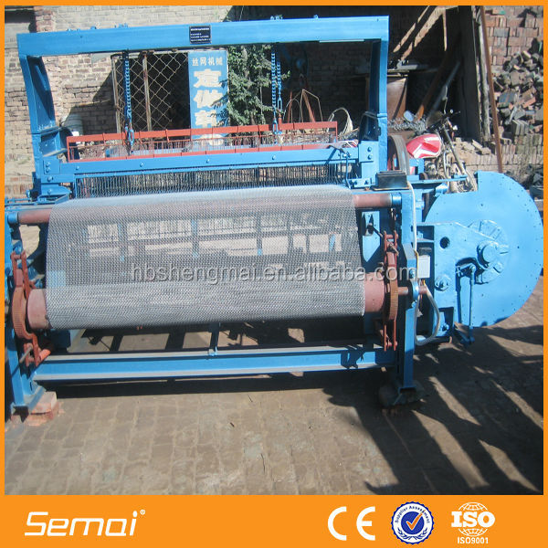 China New Full Automatic Crimped Wire Mesh Making Machine(factory sale)