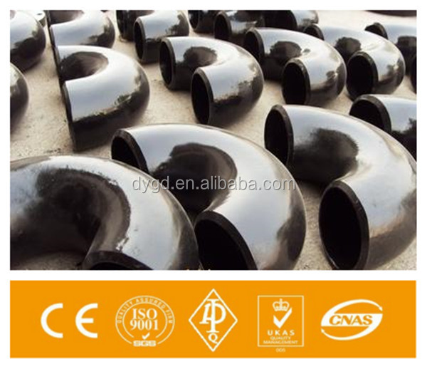 ISO9001 Supply carbon steel/stainless steel pipe fitting free tube cast fitting pipe
