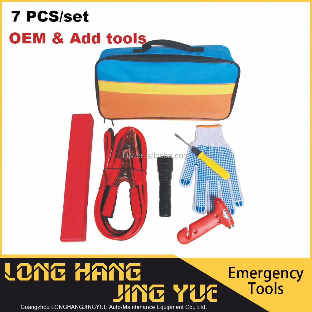 Portable car safety hammer/jump start cable/ 7pcs car emergency tool kit auto safety kit