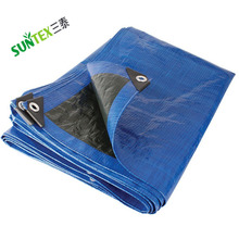 Blue truck cover waterproof pe tarpaulin sheets,high quality woven double coated membrane poly tarp with UV treated