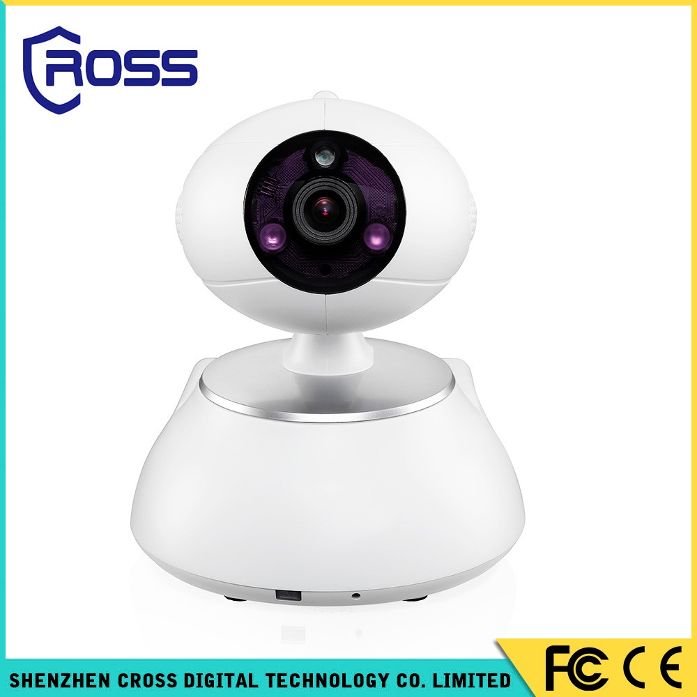 New products competitive p2p outdoor wifi waterproof megapixel ip camera