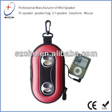 MP3 protective case