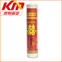 Made In China 400g Double Happiness Vermicelli Noodle