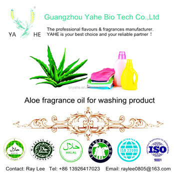 Hot sale Aloe fragrances oil high concentrated liquid used in detergent wholesale price