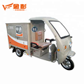 special tricycle canbin closed electric tricycle cargo tricycle for express