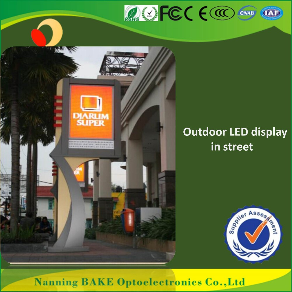 P7 outdoor smd billboard advertising led curtain screen