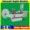 Embossed 2 Color Printing Napkin Paper Folding Machine with 0-800pcs/min Speed