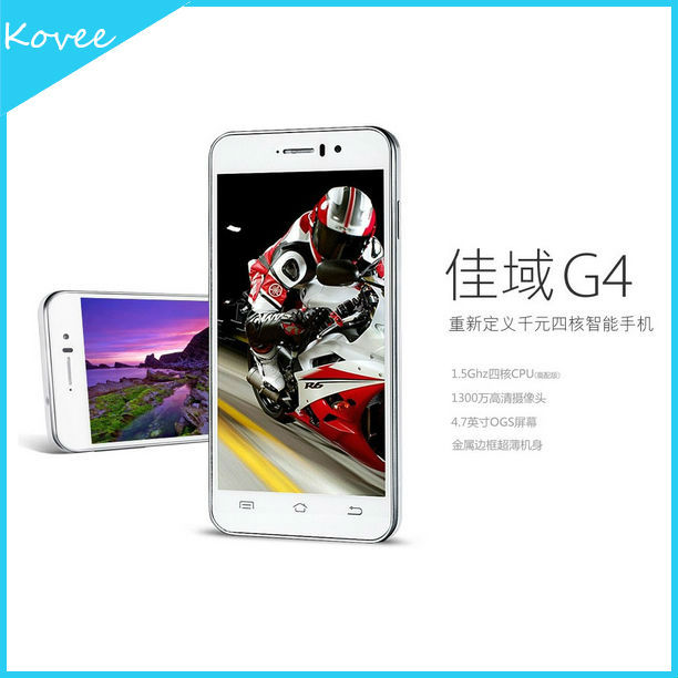 4.7inch MTK6589 Quad Core Android 4.2 3G Phone G4