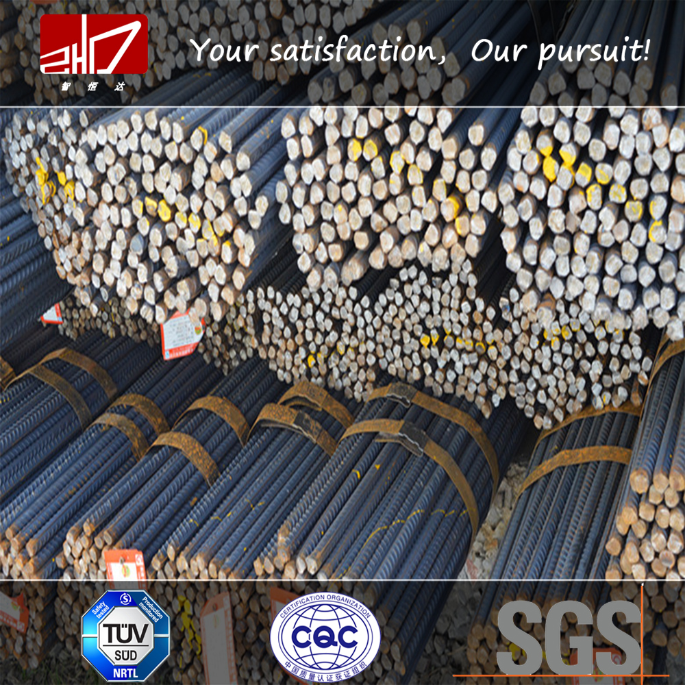 Wholesale BS4449 standard 500B grade hrb400 steel rebar steel bar hs code with stock