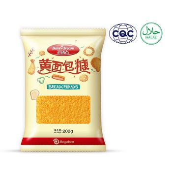 Bread Crumb(Yellow color, White color), Crumb for bread